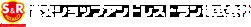 宮交ショップアンドレストラン株式会社